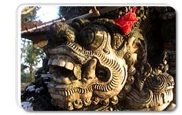 A protector diety from Bali.
